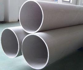 不锈钢流体输送用管304L 韶山不锈钢工业用管