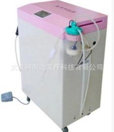 供应臭氧医用冲洗器 臭氧雾化治疗仪臭氧机