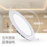 面板灯LED 3w开孔7.5圆形天花灯方4.5寸12w24w筒灯射灯嵌入式