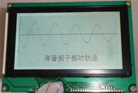 图形点阵液晶模块(LCM240128)