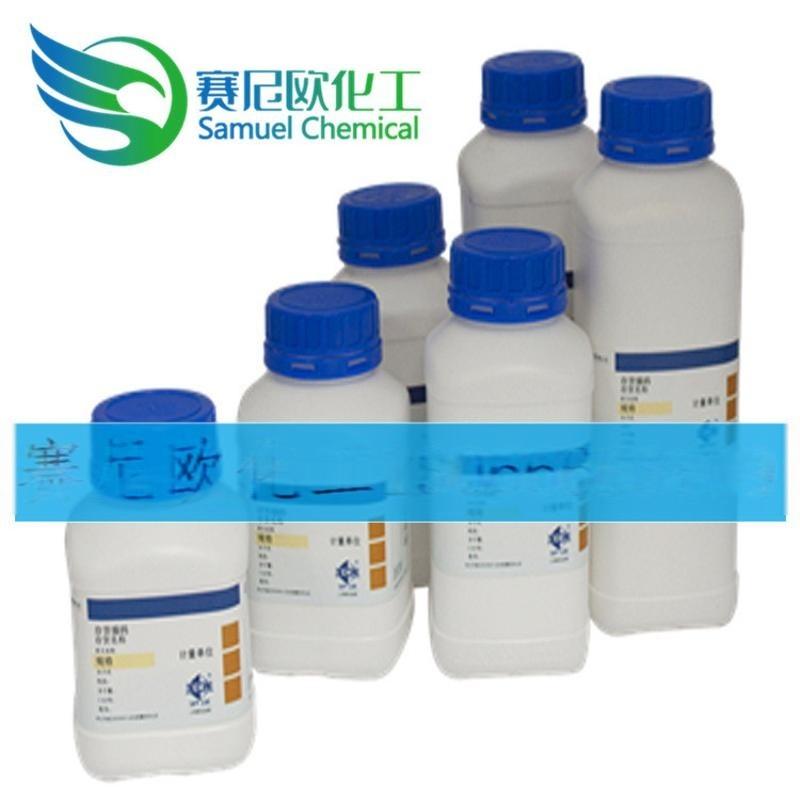【上海国药】 硫代硫酸钠,五水硫代硫酸钠