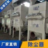 厂家直销滤筒除尘器 立式大功率不锈钢工业吸尘器