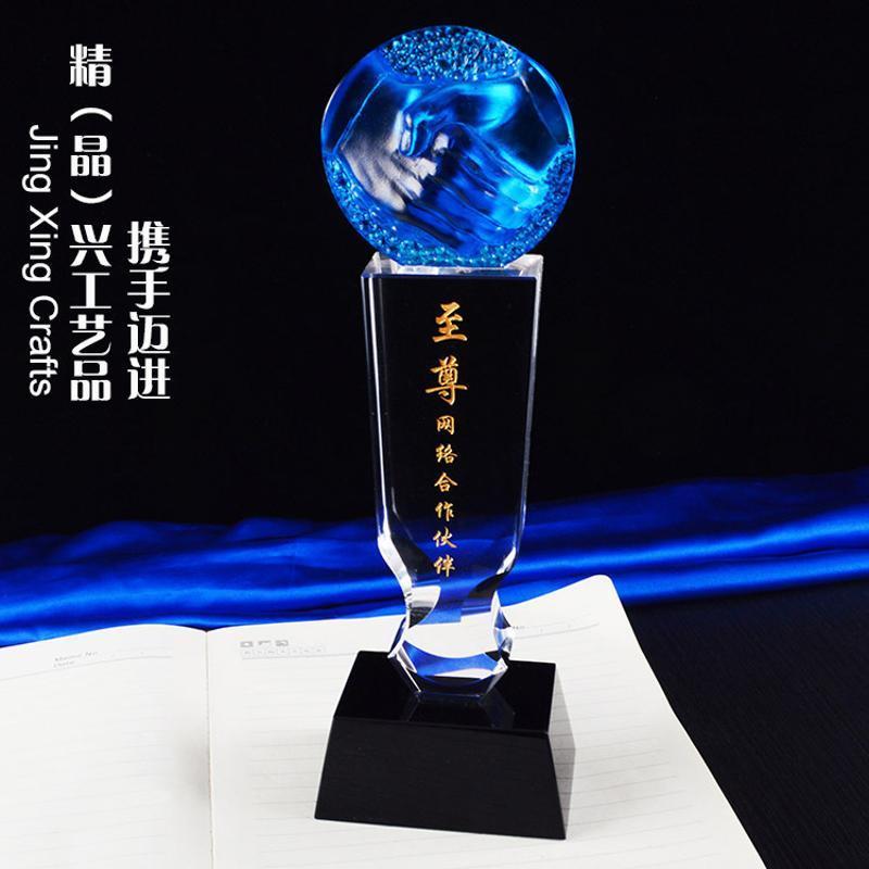 握手琉璃水晶奖杯 企业商务合作共赢纪念品定制