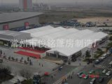 专业生产,铝合金,大型,展销会篷房,,展览篷房 会展篷房 庆典篷房