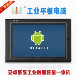 Android工业平板电脑, 安卓工控一体机
