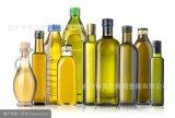 黄色塑料油瓶胚 不透明PET瓶坯 进口油瓶胚