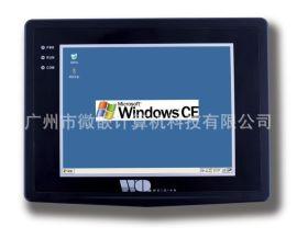 大量批發 8.0寸防水工業平板電腦 防潮工業平板電腦價格合理