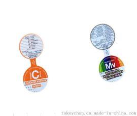 厂家定制不干胶标签合成纸贴纸不干胶标签印刷维他命贴纸