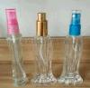 魚形玻璃香水瓶,帶拉鏈玻璃香水瓶,玻璃香水瓶廠家