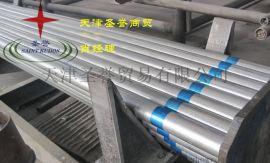 鍍鋅鋼管 鍍鋅方距管