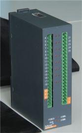 安科瑞ARTU-J16遥控单元,导轨式安装遥控单元