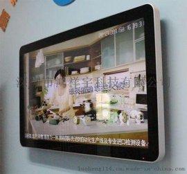 47寸液晶电视|楼宇壁挂|商用显示