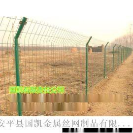 Q235低碳 雙邊絲護欄網