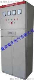 ADTL同步电机励磁柜