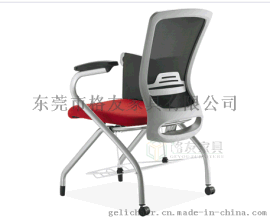 高档网布培训椅,品牌培训椅,培训椅厂家批发