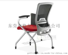 高檔網布培訓椅,品牌培訓椅,培訓椅廠家批發