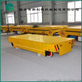 车间重载板车山东专业生产蓄电池运载电动平车