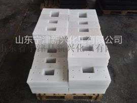 UHMWPE刮板/刮板机专用刮板 耐磨刮板