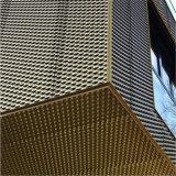 匯金網業推薦定製款鋁板幕牆網