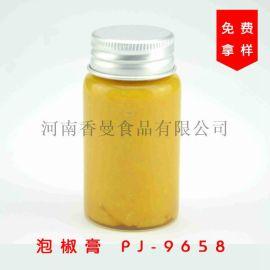 泡椒精膏PJ-9658 泡椒小魚鳳爪專用 泡椒香精