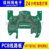 高精密多层PCB电路板抄板打样