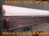 邦和40*4鍍銅扁鋼生產廠家