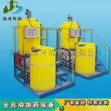 新疆、西藏、内蒙古、陕西各地水次氯酸钠加药设备、加药装置