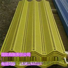 Q235低碳噴塑防塵網