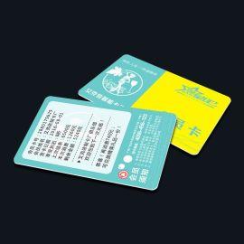 广州制作可视卡工厂配套打印机使用 酒吧M1芯片可视卡会员卡