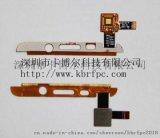 卡博爾電容屏fpc電路板手機屏fpc生產廠家