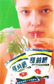 甜菊糖甙天然提取
