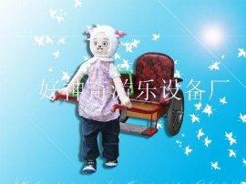 美羊羊机器人拉车(HBC-120)