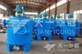 二氯乙烷萃取废水用搅拌反应釜技改
