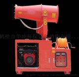 热销50型风送式喷雾机 雾炮 高射程喷雾机