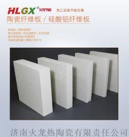 陶瓷纤维板生产工艺的具体流程有哪些?