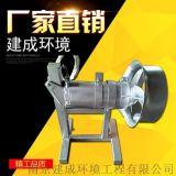 山西潜水搅拌机 移动式潜水搅拌机 南京建成厂家直销