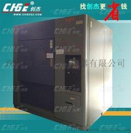 冷熱衝擊試驗箱維修,冷熱衝擊試驗箱出租