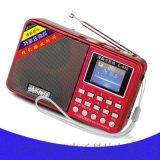 插卡音箱L-030歌詞同步顯示液晶點歌機FM收音機