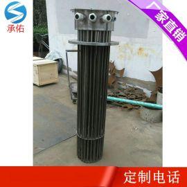 高精度自动恒温电加热器防爆法兰电加热管