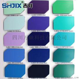中国吉祥铝塑板,雅泰铝塑板厂家
