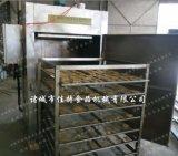 遼陽豆皮煙燻爐 電加熱煙燻爐