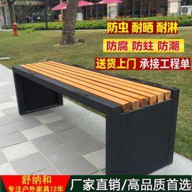 戶外園林景觀座椅|防腐木公園椅|特色小區休閒椅