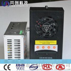 共创科技  GCE-8060S  GPRS无线除湿器