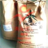 Palmac馬來椰樹月桂酸1299十二酸