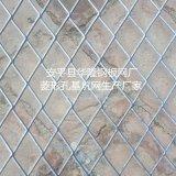 华隆 菱形孔基坑网 金属板网