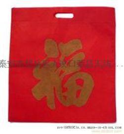 威海无纺布手提袋宣传袋礼品袋加工定制