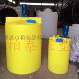 攪拌機帶攪拌罐一套多少錢攪拌桶廠家
