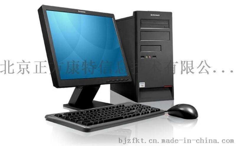 办公用的台式电脑联想启天M2300带你驰聘商务战场