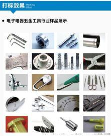 专业激光镭雕金属非金属,速度快 环保
