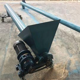 水泥砂浆有轴螺旋上料机 倾斜螺杆上料机